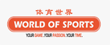 World Of Sports Malaysia Coupons
