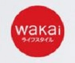 Wakai Coupons