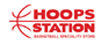Hoops Station Coupons