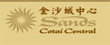 Sands Cotai Central Coupons